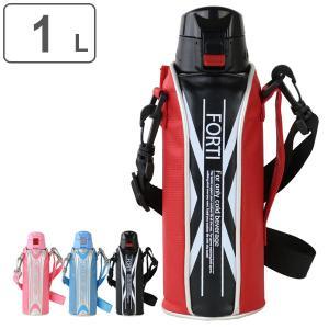 水筒 直飲み ダイレクトステンレスボトル 1L カバー付 NEWフォルティ 保冷専用 ( すいとう ボトル スポーツボトル )|livingut