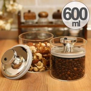 保存容器 密閉 ガラスキャニスター エアリデューサー スリム S 600ml (ガラス保存容器 調味料容器 密閉容器)|livingut