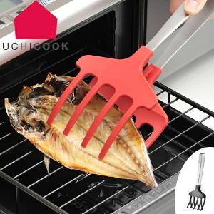 菜箸では崩れやすい煮魚もしっかりキャッチする「おさかなキャッチャー」です。幅が広い形状なのでサンマや...