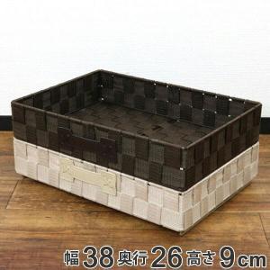 収納ボックス 1/3サイズ テープバスケット 幅38×奥行26×高さ8cm カラーボックス インナーボックス 収納ケース ( 小物収納 収納 ボックス )の写真