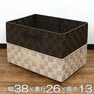 収納ボックス 横型 1/2サイズ テープバスケット 幅38×奥行26×高さ13cm カラーボックス インナーボックス 収納ケース ( 小物収納 A4 収納 ボックス )の写真