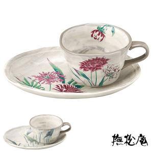 カップ&ソーサー 250ml 撫松庵 和食器 日本製 ( カップ ソーサー 陶器 食器 瀬戸焼 電子レンジ対応 )|livingut