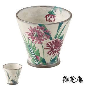 マグカップ 290ml 撫松庵 和食器 日本製 ( カップ コップ マグ 陶器 食器 瀬戸焼 電子レンジ対応 )|livingut