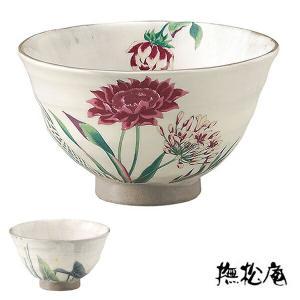 茶碗 310ml 撫松庵 和食器 日本製 ( 飯椀 碗 器 陶器 食器 瀬戸焼 電子レンジ対応 )|livingut