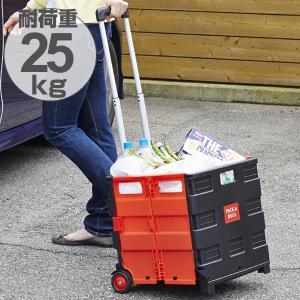 キャリーカート 折りたたみ式コンテナキャリーBIG ( ショッピングカート カート キャスター )|livingut