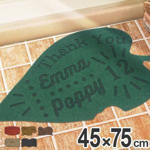 玄関マット 屋内屋外兼用 &GREEN 異形 ( 屋外 洗える かわいい )|新商品|09の写真