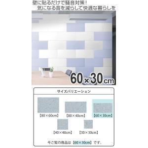 吸音パネル フェルメノン 60x30cm 45度カットタイプ ( パネル ボード 吸音ボード )|livingut|02