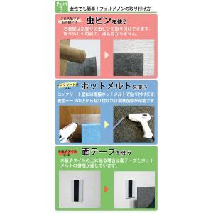 吸音パネル フェルメノン 60x30cm 45度カットタイプ ( パネル ボード 吸音ボード )|livingut|04