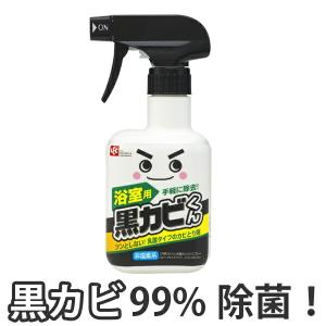 排水口や浴槽まわりのしつこい黒カビに、シュっと吹きかけて流すだけで黒カビの増殖を抑えます。非塩素系タ...