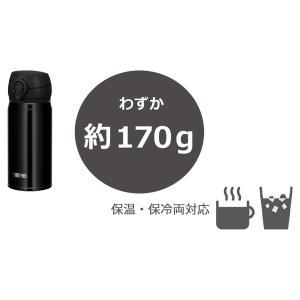 水筒 サーモス thermos 真空断熱ケータイマグ 直飲み 350ml JNL-353 ( 軽量 ステンレスボトル マグ )|livingut|04