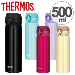 持ち運びしやすい、わずか約210gの超軽量ケータイマグです。魔法瓶構造で高い保温・保冷力を発揮し、最...