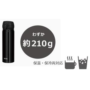 水筒 サーモス thermos 真空断熱ケータイマグ 直飲み 500ml JNL-503 ( 軽量 ステンレスボトル マグ )|livingut|04