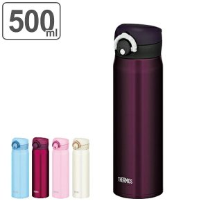 水筒 サーモス thermos 真空断熱ケータイマグ 直飲み 500ml JNR-500 ( 軽量 ステンレスボトル マグ ) livingut