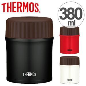 保温弁当箱 スープジャー サーモス thermos 真空断熱スープジャー 380ml JBI-383 ( スープジャー 保温 保冷 )|livingut