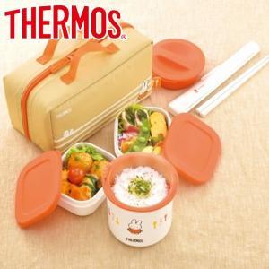 保温弁当箱 ランチジャー サーモス thermos ミッフィー DBQ-253B ( お弁当箱 保温 食洗機対応 ) livingut