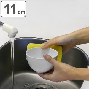 ボウル 11cm クリーンコート ホワイト 洋食器 樹脂製 日本製 ( 皿 食器 器 お皿 電子レンジ対応 食洗機対応 )|livingut