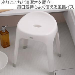 風呂イス バスチェアー エミール Emeal S40 高さ40cm ( 風呂椅子 風呂いす バスチェア )|livingut|02