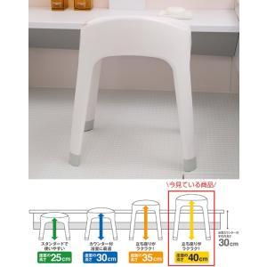 風呂イス バスチェアー エミール Emeal S40 高さ40cm ( 風呂椅子 風呂いす バスチェア )|livingut|11