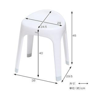 風呂イス バスチェアー エミール Emeal S40 高さ40cm ( 風呂椅子 風呂いす バスチェア )|livingut|04