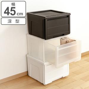 収納ケース カバゾコ 深型 幅45×奥行40×高さ31cm プラスチック 引き出し ( 収納ボックス 収納 衣装ケース おもちゃ箱 )|新商品|11