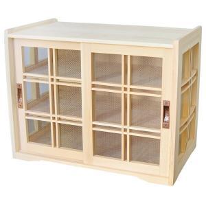 ひのきはい帳 横型 天然木 日本製 ( ひのき はえちょう はいちょう )|livingut