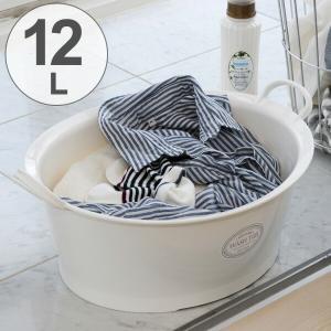 ウォッシュタブ 12L タライ 洗濯用 排水栓付き 楕円形 オーバル型 洗い桶 持ち手付き ( たらい バケツ バスケット )|livingut