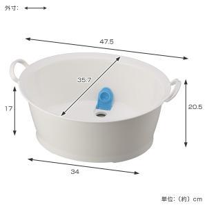 ウォッシュタブ 12L タライ 洗濯用 排水栓付き 楕円形 オーバル型 洗い桶 持ち手付き ( たらい バケツ バスケット )|livingut|03