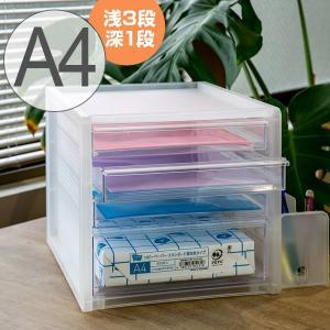 レターケース A4 浅3深1段 半透明 squ+ ナチュラ ソーフィス ( 収納 ファイルケース プラスチック )|リビングート PayPayモール店