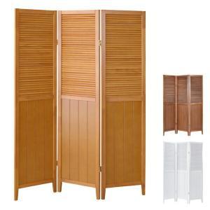 スクリーン パーテーション 3連 衝立 木製 (...の商品画像