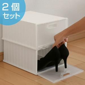 シューズボックス i-Zucc 2個セット ( 靴 収納 ボックス )