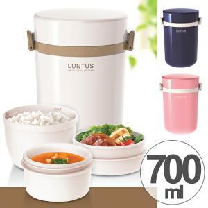 ランチジャー 保温 弁当箱 ランタス スープ容器付き 700ml ( お弁当箱 ランチボックス 保温弁当箱 )|livingut