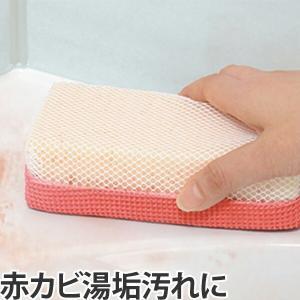 激落ちくん 赤カビくんバスクリーナーマイクロ&ネット ( お風呂スポンジ 風呂スポンジ 風呂掃除 )|livingut