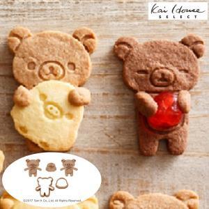 クッキー型 抱っこクッキー型 リラックマ キャラクター 日本製