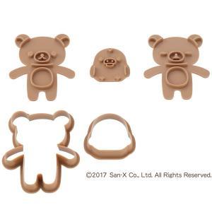 クッキー型 抱っこクッキー型 リラックマ キャラクター 日本製 ( 抱っこ クマ クッキー 抜型 お菓子作り 製菓 型 ) livingut 03