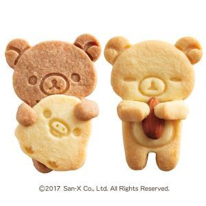 クッキー型 抱っこクッキー型 リラックマ キャラクター 日本製 ( 抱っこ クマ クッキー 抜型 お菓子作り 製菓 型 ) livingut 05