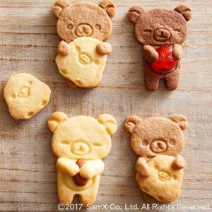 クッキー型 抱っこクッキー型 リラックマ キャラクター 日本製 ( 抱っこ クマ クッキー 抜型 お菓子作り 製菓 型 ) livingut 06