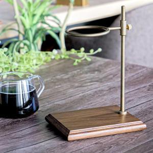 キントー KINTO コーヒースタンド ブリューワースタンド SLOW COFFEE STYLE Specialty 真鍮製スタンド ( ウォールナット スタンド ドリップ コーヒー  )|livingut