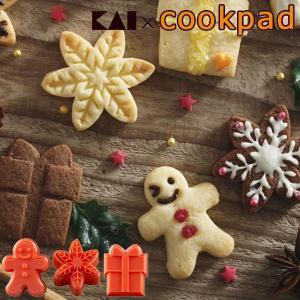 クッキー型 抜き型 日本製 ジンジャーブレッドマン ギフトボックス 雪 スチロール樹脂 ( 型抜き クッキー クッキー抜型 お菓子作り )|新商品|12|livingut