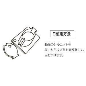 クッキー型 抜き型 動物 セット プラスチック製 ( クッキー抜型 クッキーカッター 製菓グッズ 抜型 ) 新商品 11 livingut 03