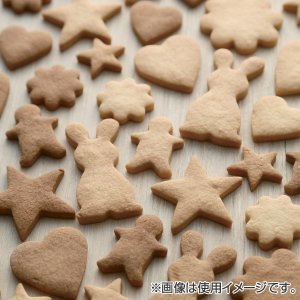クッキー型 抜き型 動物 セット プラスチック製 ( クッキー抜型 クッキーカッター 製菓グッズ 抜型 ) 新商品 11 livingut 04