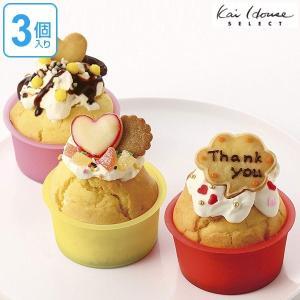 【15日限定クーポン配布】ケーキ型 抜き型 マフィン型 セット シリコーン製 ( 抜型 焼型 チョコ型 カップケーキ型 製菓グッズ )の画像