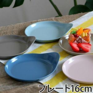 プレート 16cm il mio 洋食器 取っ手付 合成漆器 ( 電子レンジ対応 お皿 食洗機対応 食器 皿 器 平皿 )|livingut