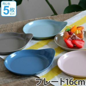 プレート 16cm il mio 洋食器 取っ手付 合成漆器 同色5枚セット ( 電子レンジ対応 お皿 食洗機対応 食器 皿 器 平皿 )|livingut