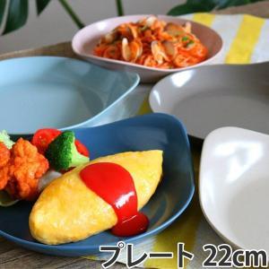 プレート 22cm il mio 洋食器 取っ手付 合成漆器 ( 電子レンジ対応 お皿 食洗機対応 食器 皿 器 平皿 )|livingut