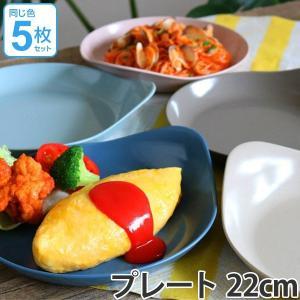 プレート 22cm il mio 洋食器 取っ手付 合成漆器 同色5枚セット ( 電子レンジ対応 お皿 食洗機対応 食器 皿 器 平皿 )|livingut