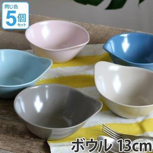 ボウル 13cm il mio 洋食器 取っ手付 合成漆器 同色5個セット ( 電子レンジ対応 お皿 食洗機対応 食器 皿 器 深皿 )|livingut