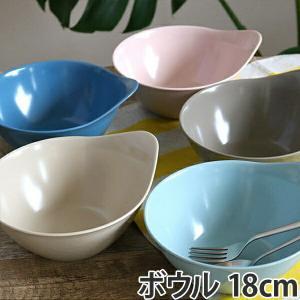 ボウル 18cm il mio 洋食器 取っ手付 合成漆器 ( 電子レンジ対応 お皿 食洗機対応 食器 皿 器 深皿 )|livingut