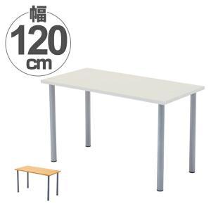 すっきりとしたデザインのテーブルです。企業の会議室、小規模オフィスのミーティングテーブルなど、部屋の...