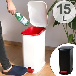 シンプルな角型で、生ごみも安心な中容器付きゴミ箱です。手を使わず開閉可能なペダル式のゴミ箱です。空間...