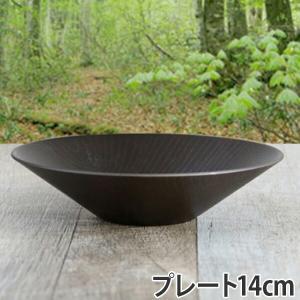 プレート 14cm ログ スタックプレート 洋食器 樹脂製 日本製 ( 電子レンジ対応 お皿 食洗機対応 食器 皿 平皿 木目 木製風 ) livingut